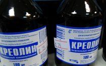 Применения лекарства Креолин для людей