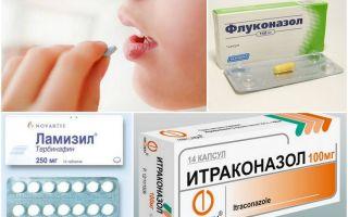 Эффективные противогрибковые препараты