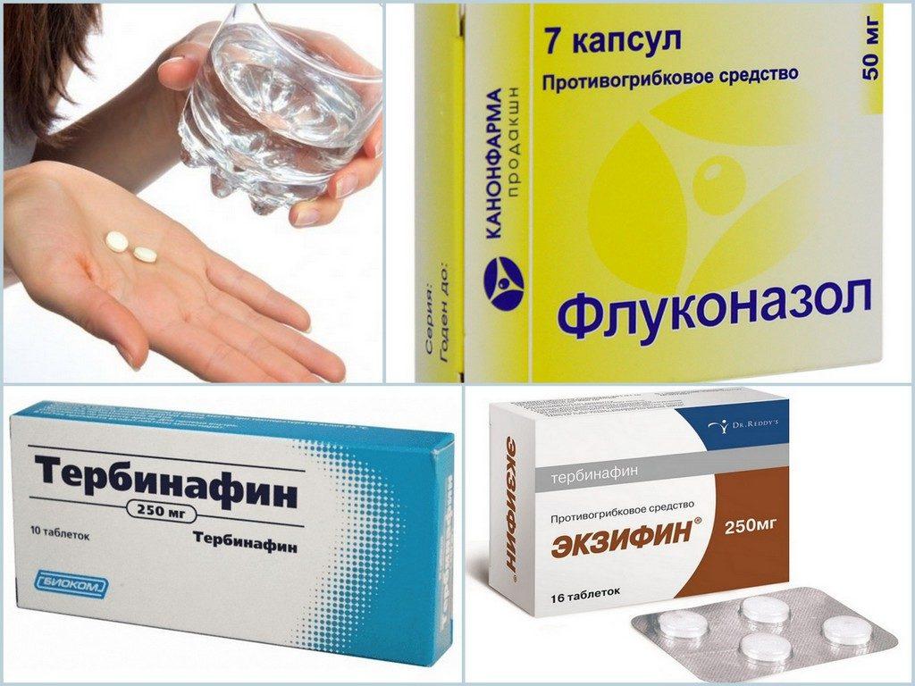 Какие бывают таблетки от грибка кожи